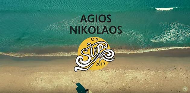 news_agios